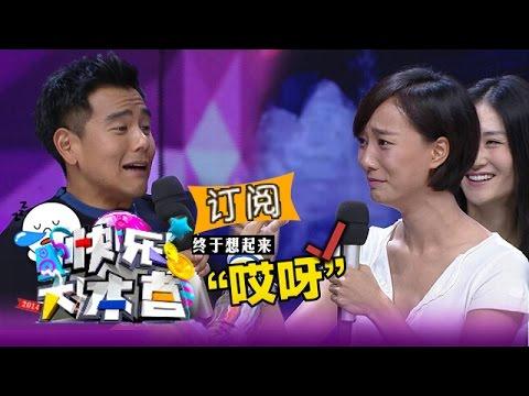 《快乐大本营》 Happy Camp: 彭于晏井柏然英雄偏爱蛇精谢娜-Pengyuyan Likes Crazy Girl Nana【湖南卫视官方版1080P】 20141122