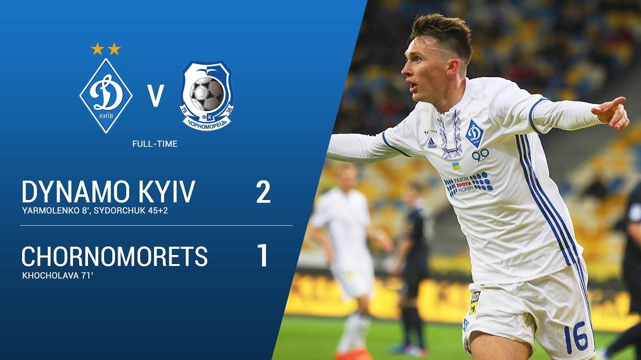 Динамо Киев - Черноморец 2:1 видео