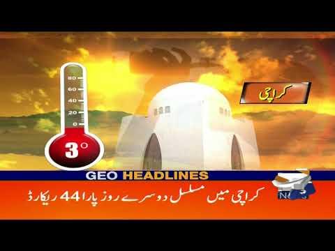 Geo Headlines - 08 PM - 21 May 2018