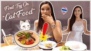 "TRYING ""CAT FOOD"" IN THAILAND! 