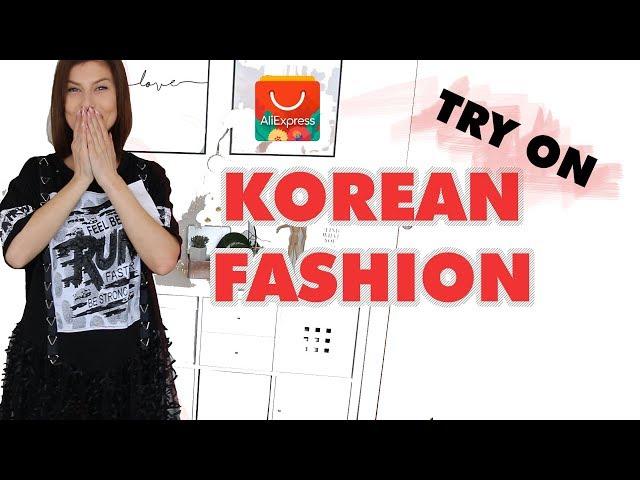Aliexpress tRY ON hAUL Kórejská oversized móda