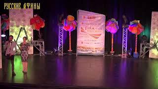 Гала концерт Международного фестиваля искусств «Народные мотивы»
