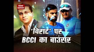 West Indies vs India | Will Virat Kohli's recent controversy affect India's performance?