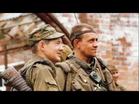 КУКУШКА. - сборник чечня-афган - радио версия