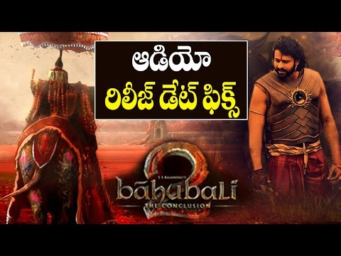 Baahubali 2 Audio Release Date And Place | Latest Telugu Cinema News | Silver Screen