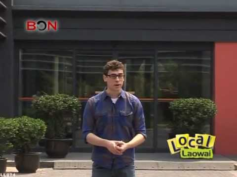A Guide to Chinese Hotels and Hostels -- Local Laowai ep. 74 -- BON TV China