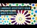 AUXILIARES DE CONVERSACION - How to get your preferred region!! Apply early!!