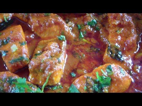 Salmon Fish Curry (pulusu)ఫిష్ కర్రీ ఈ విధంగా చేస్తే రుచి అదిరిపోతుంది English Subtitles