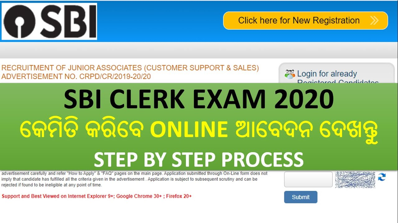 application form of sbi clerk 2015