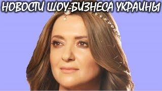 Могилевская впервые рассказала о своем мужчине. Новости шоу-бизнеса Украины.