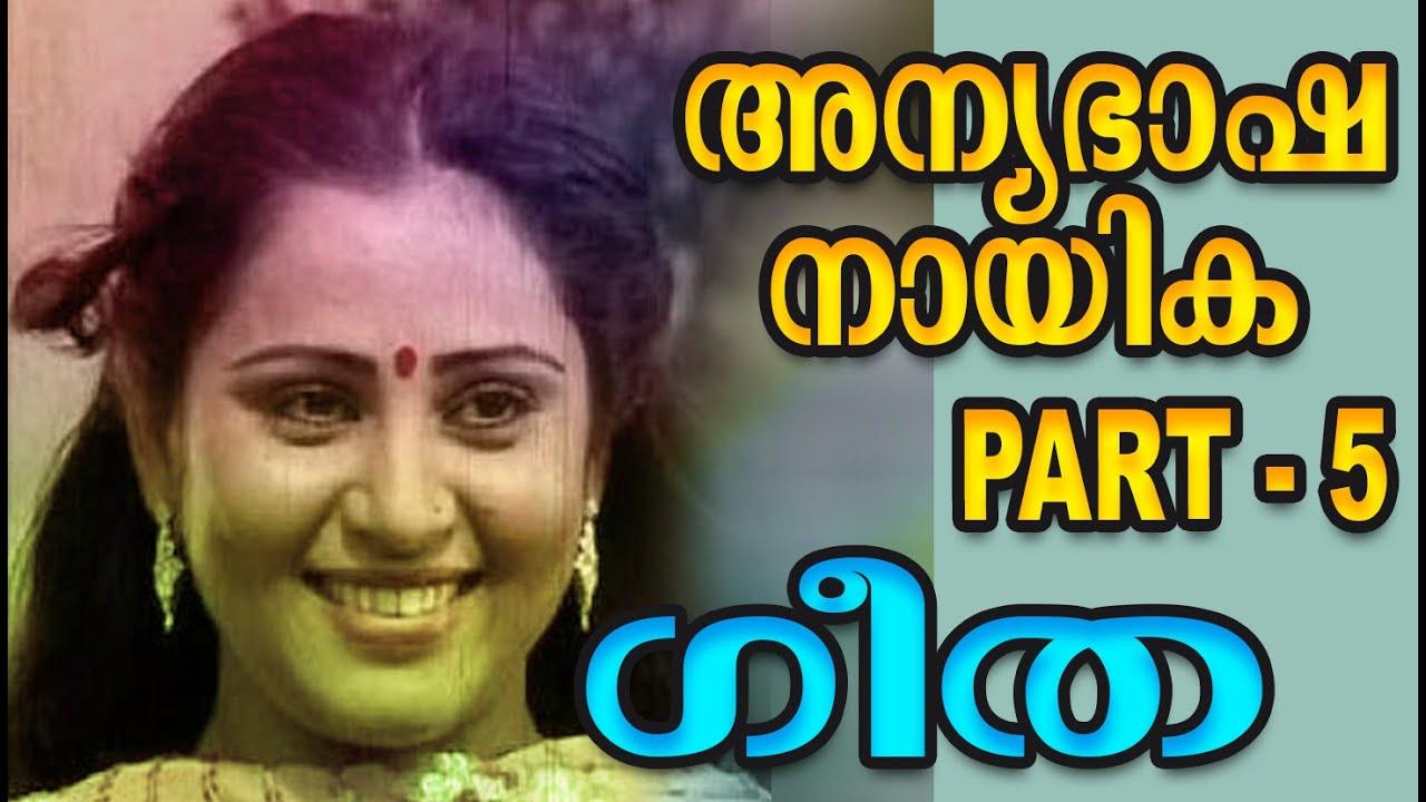 movie Porn videos stars malayalam of