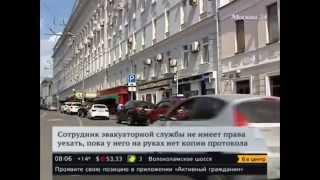 видео Федеральный закон об ОСАГО в редакции 2015 года с новыми поправками