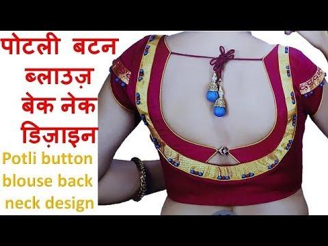 Potli Button Blouse Back Neck Design