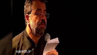 #نوای_ماندگار  🎥 حاج #محمود_کریمی : #واحد   چهرهها با اشك زيبا مىشود  (باز خوانی مداحی معروف قد