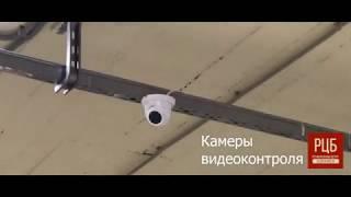 Слаботочные системы в Красноярске. Пожарная сигнализация. Видеонаблюдение(, 2018-01-10T11:56:55.000Z)