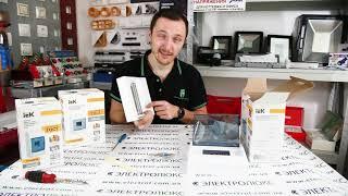 Пластиковые навесные щитки фирмы ИЕК, Краткий обзор на 4,6 и 8 модулей