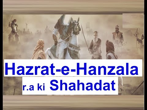 Bangalore Urdu Bayan On Sahaba e Rasool Hazrat Hanzala (R.A) Ki Shahadat Ka Waqia