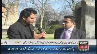 Lord Tariq Ahmad of Wimbledon with Fahd Husain 3-4.mp4