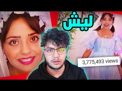 بنت بتعمل فستان عرسها من الكمامات 🤦♀️ - Ahmad Aburob