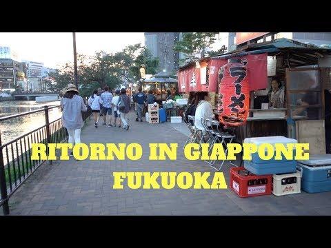 RITORNO IN GIAPPONE A FUKUOKA! - Asia giorno 12