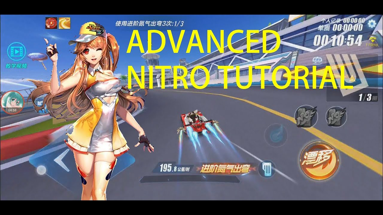 Advanced Nitrogen Tutorial Garena Speed Drifters Qq Speed Mobile Youtube