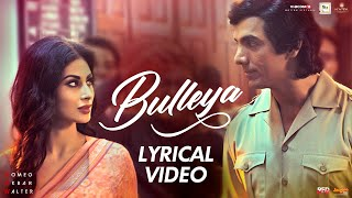 Bulleya | Lyrical Video | Rabbi Shergill | Shahid Mallya | RAW | John Abraham | Mouni R | Jackie S