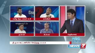 Kelvi Neram 20-03-2016 | News7 Tamil