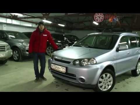 Honda HR-V 2005 год 1.6 л. 4WD от РДМ-Импорт