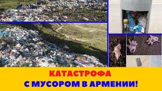 Наехали на мэра? Проблема мусора не решена!