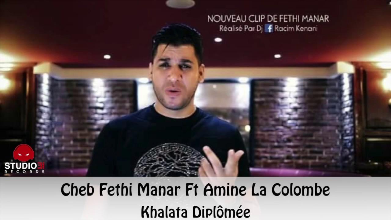 Cheb Fethi Manar (Khalata Diplômée) nouveau titre 2017  Studio31