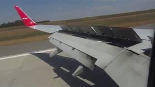 Посадка в аэропорту Ростова (Платов)