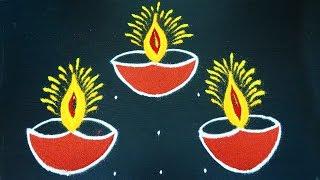 Deepavali Festival 2018 Deepam rangoli kolam design * Simple rangoli * Colour kolam * Diwali muggulu