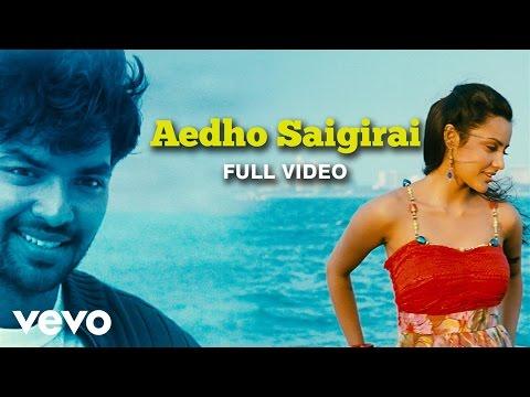 Vaamanan - Aedho Saigirai Video | Jai, Priya Anand | Yuvan