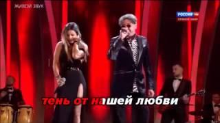 Григорий Лепс и Ани Лорак    Зеркала караоке)