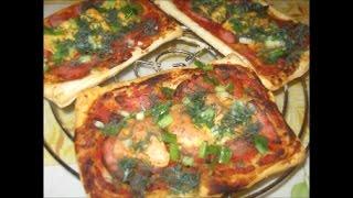 Пицца из бездрожжевого слоеного теста