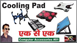 Cooling Pad for Laptop in Hindi #01
