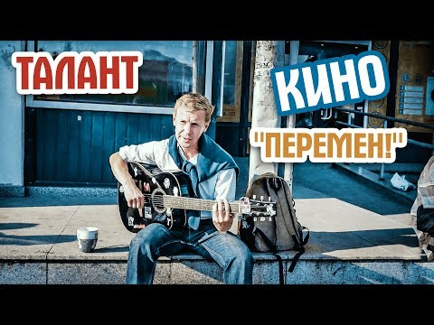 уличное кино иркутск