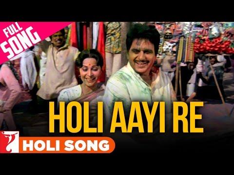 Holi Aayi Re - Full Song   Mashaal   Anil   Dilip   Waheeda   Kishore Kumar   Lata Mangeshkar