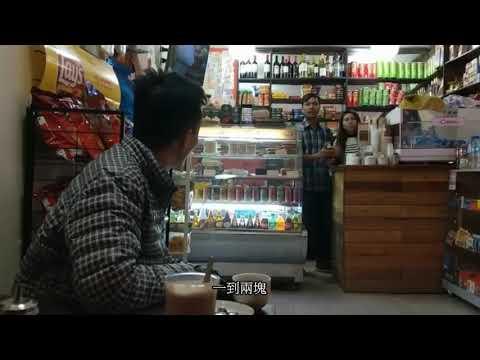 雲飛初級西語班學生勇闖秘魯   跟雜貨店老闆談笑風生