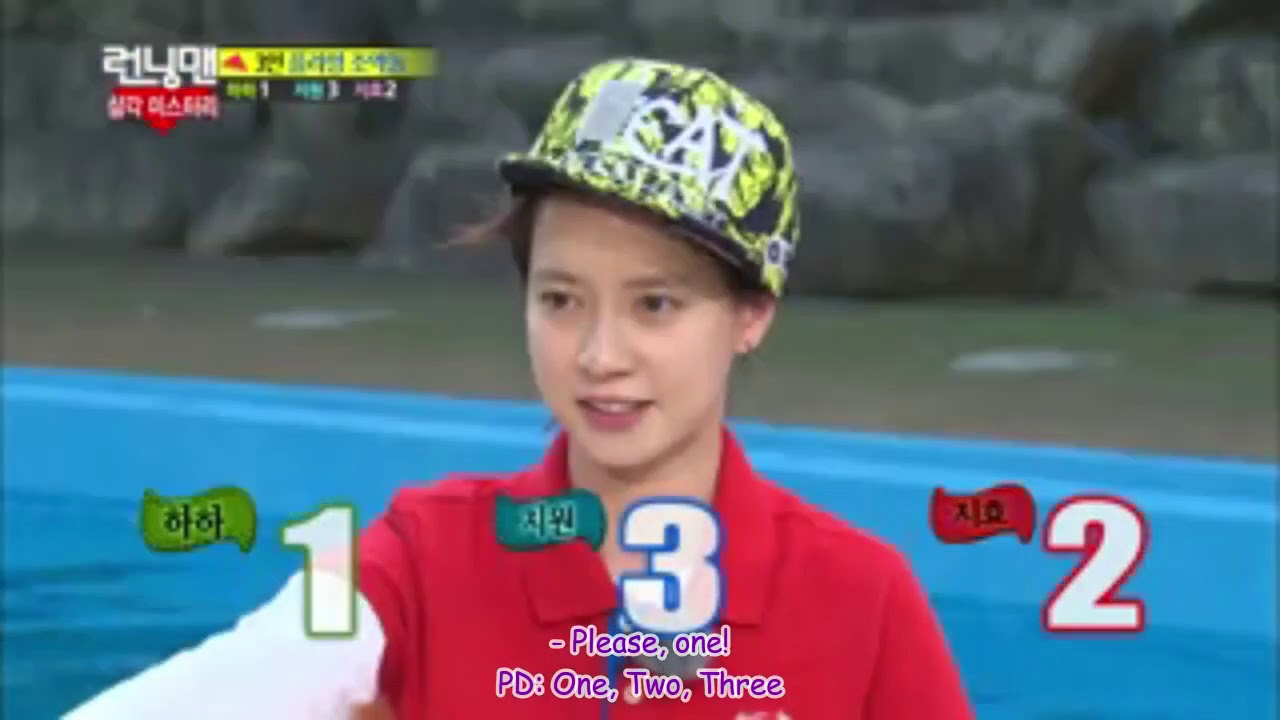"""""""The Goddest of Fortune""""  Song Ji Hyo (RM 209)"""