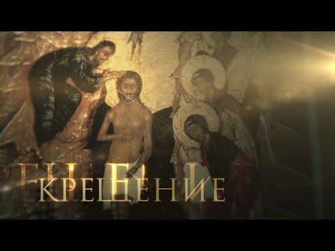 Кадры из фильма Прорубь