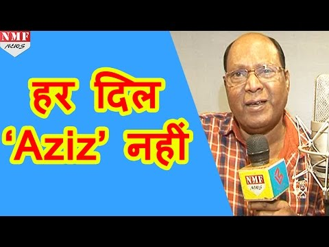 Must Watch !!! An Exclusive Interview With Mohammad Aziz