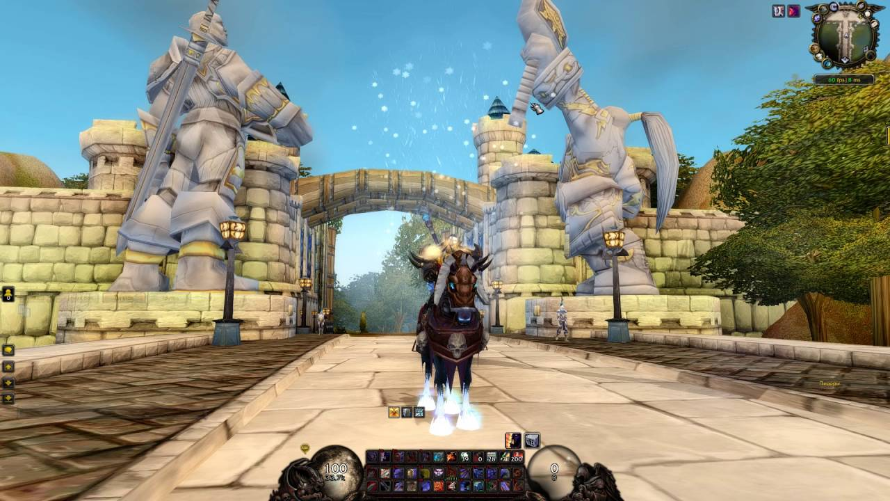 Project Ascension Addons 2019
