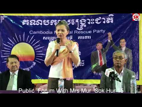 SK Media Report By Korb Sao Public Forum With  Mur  Sok Hur 15