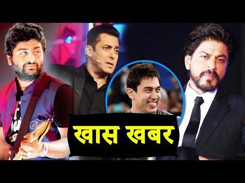 Salman Khan से पंगा पड़ा महंगा Arijit Singh हो गए Out | Shahrukh Khan कर रहे है एक और गलती