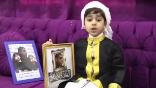 ابن المعتقل (محمد رمضان) المحكوم بالإعدام يطلب ناصفته من الإمام المهدي (عج)