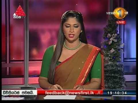 News 1st: Prime Time Sinhala News - 7 PM | (28-12-2017)