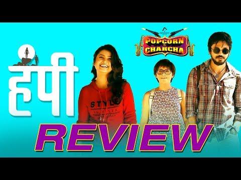 Hampi Review | Sonalee Kulkarni | Lalit Prabhakar | Popcorn Pe Charcha | Amol Parchure | ADbhoot