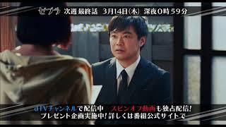 劇団「ONEOR8」の人気舞台『ゼブラ』をオリジナルドラマ化! 男を受け入...