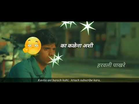 Ka Kalena Kashi Haravali Pakhare | Marathi Song | WhatsApp Status Video Song